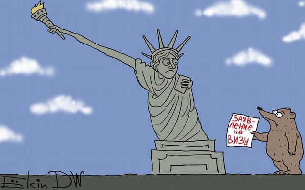 Россияне и визы США: карикатура на санкционное решение Госдепа