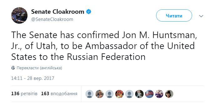Сенат США утвердил кандидатуру Хантсмана на должность посла в РФ