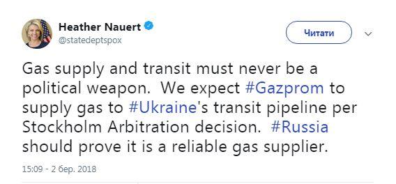 Госдеп США призвал РФ не использовать газ как политическое оружие