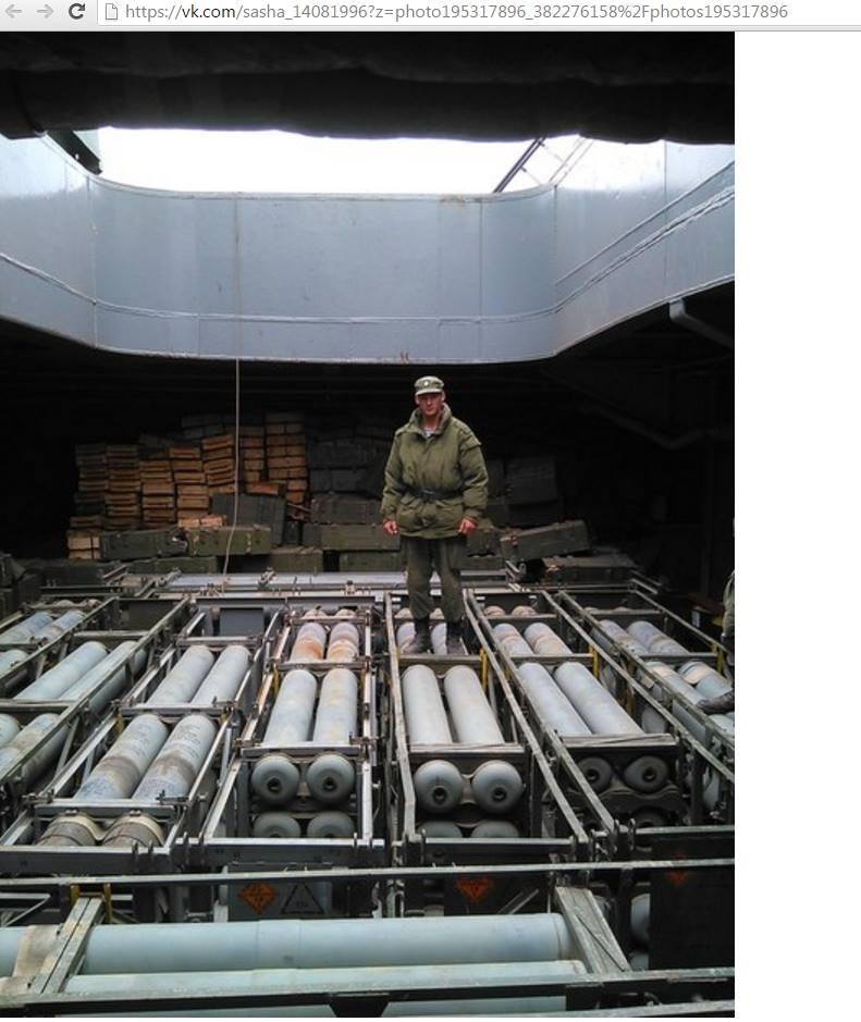 Российский солдат случайно рассекретил поставки оружия для Асада