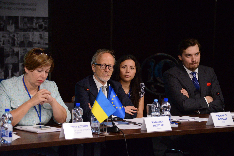 BRDO: Господдержка МСБ снизит энергоемкость экономики Украины