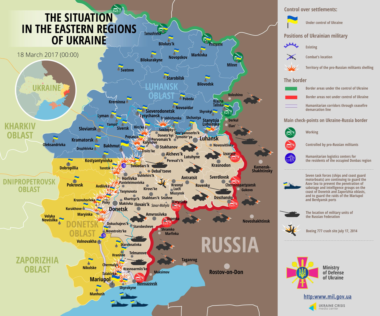Штаб АТО: 85 обстрелов позиций ВСУ, пятеро раненых бойцов - видео