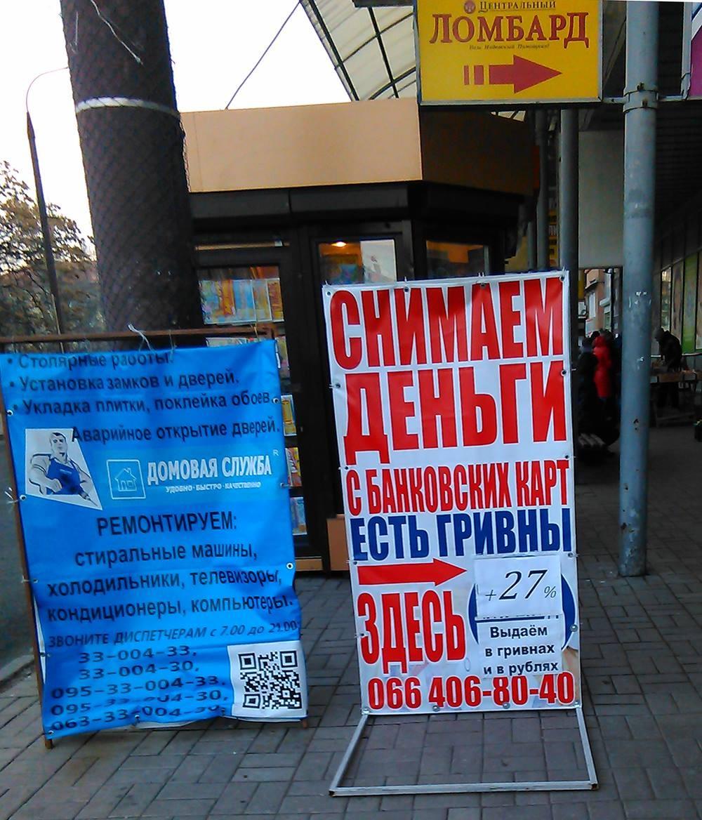 """На КПП """"Марьинка"""" - очередь из 420 автомобилей, - Госпогранслужба - Цензор.НЕТ 1429"""