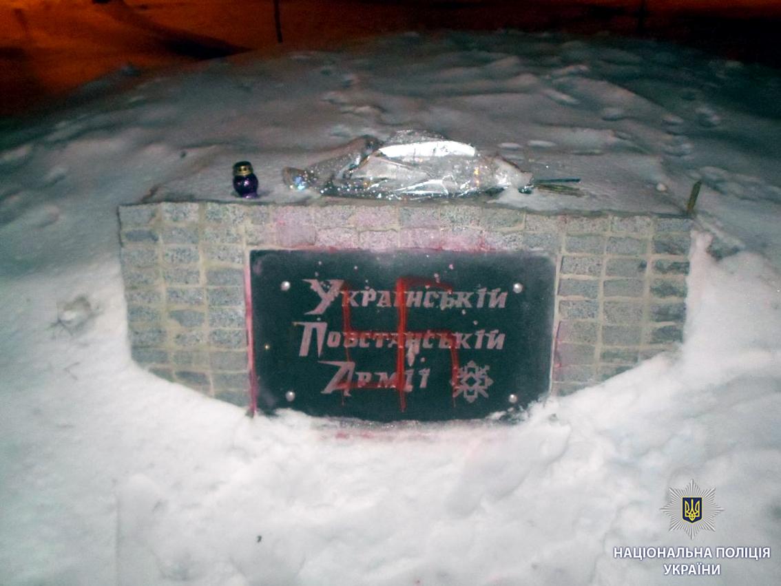 В Харькове разрисовали свастикой памятный знак бойцам УПА: фото