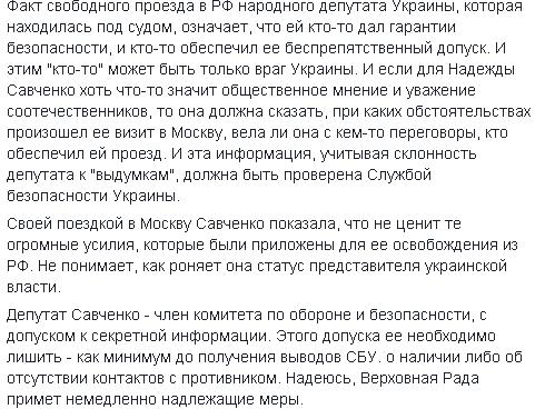 бутусов 2.png