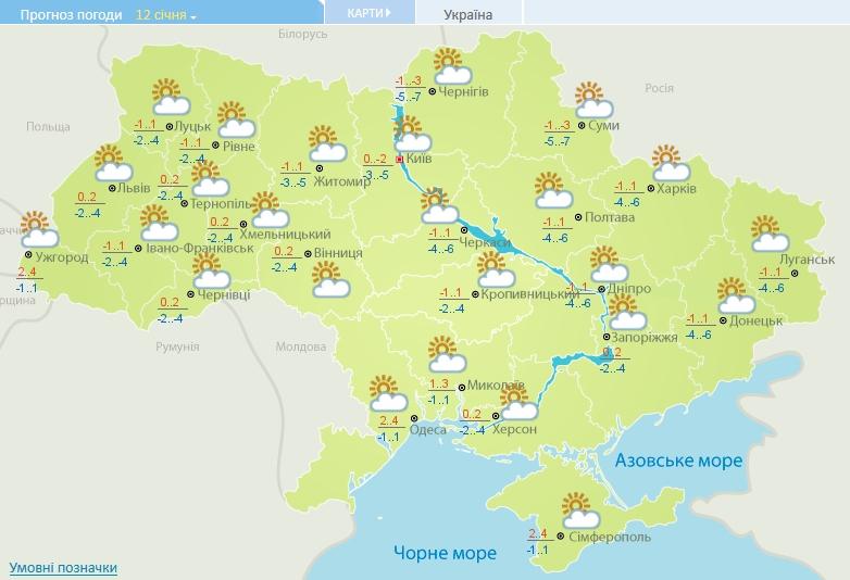 В Украину идут морозы до -14 градусов
