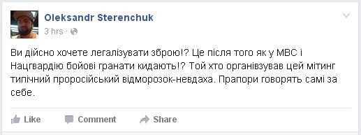 sterenchuk_screen.JPG