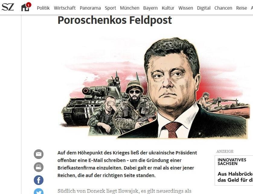 """НАБУ не будет заводить дело по офшорам Порошенко: """"Президент Украины нам не подсуден. Есть отдельная процедура импичмента"""" - Цензор.НЕТ 7523"""