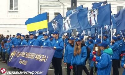 С прицелом на 2015-й: как Киев отметил освобождение от фашистов