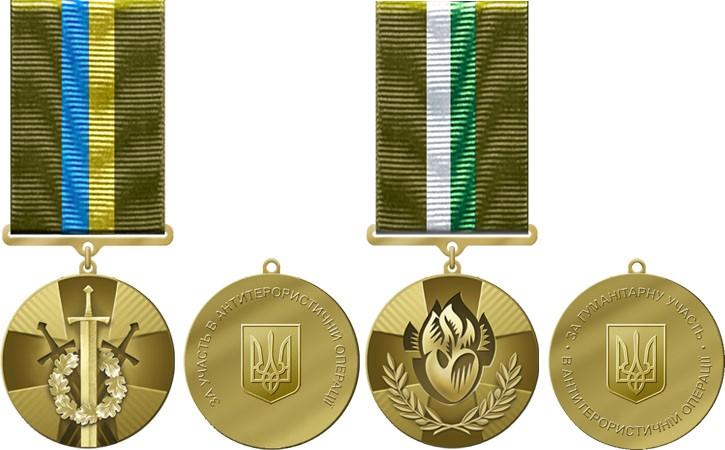 Президент учредил новые награды для участников и волонтеров АТО