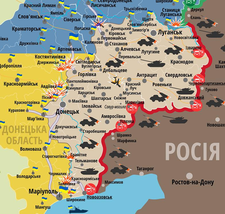 Киев не станет возвращать Донбасс любой ценой