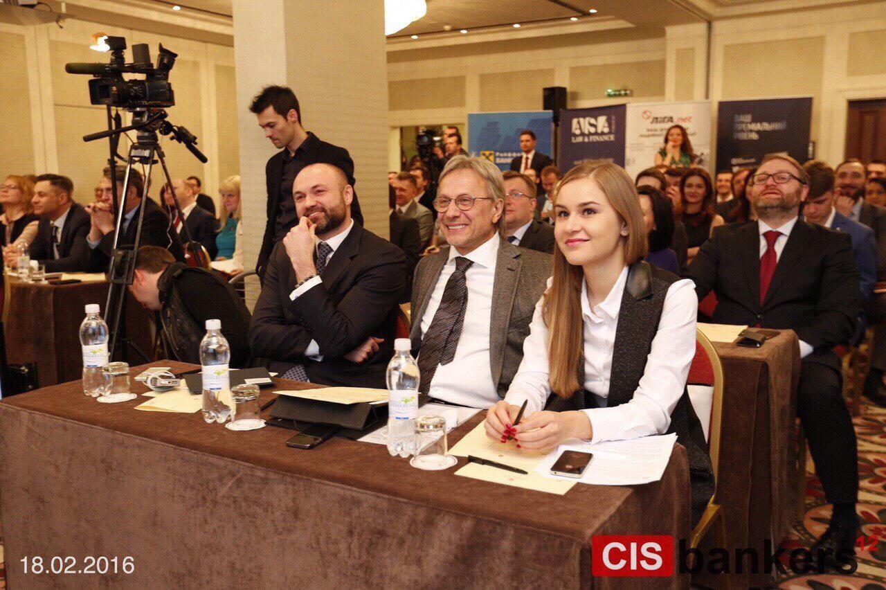 В Киеве состоялся CIS bankers T10 Форум