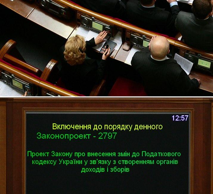 Лена мироненко киев - 6