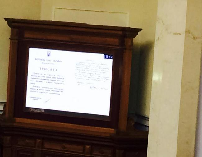 Надежда Савченко подписала присягу депутата в СИЗО