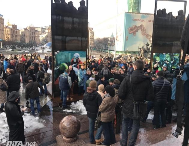 Как украинцы наМайдане добивались справедливого вердикта для убийцы Веремия