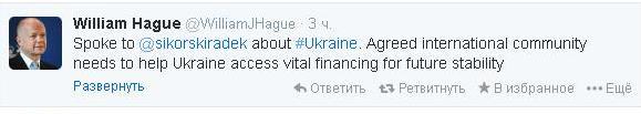 Глава МИД Британии призвал финансово помочь Украине