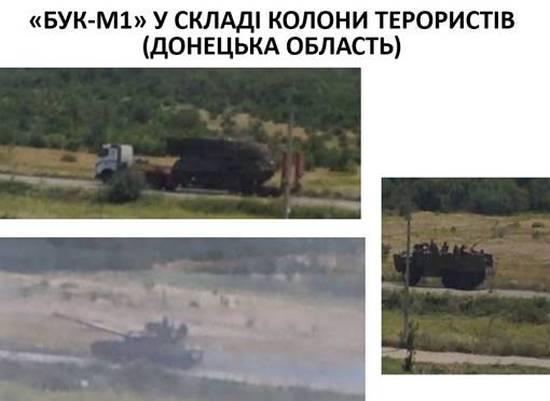 """После крушения Boeing-777 боевики вывезли в РФ три """"Бук М1"""" - СБУ"""