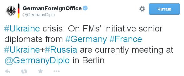 В Берлине стартовали переговоры дипломатов в нормандском формате