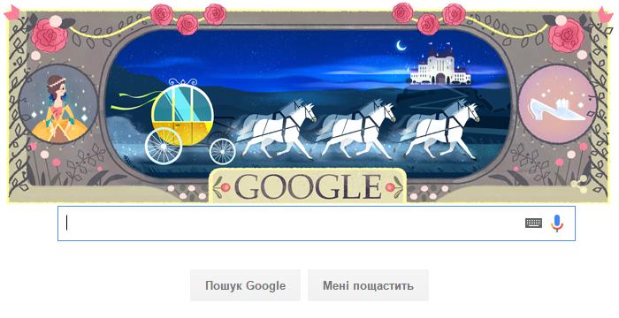 Google подготовил дудлы ко дню рождения Шарля Перро
