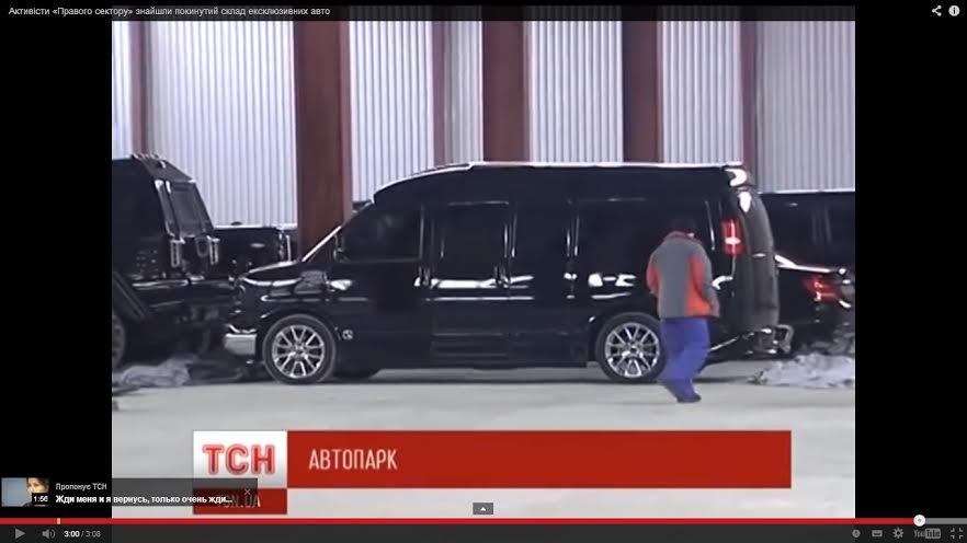 У Рівному бачили авто, яке нібито належить Януковичу-молодшому