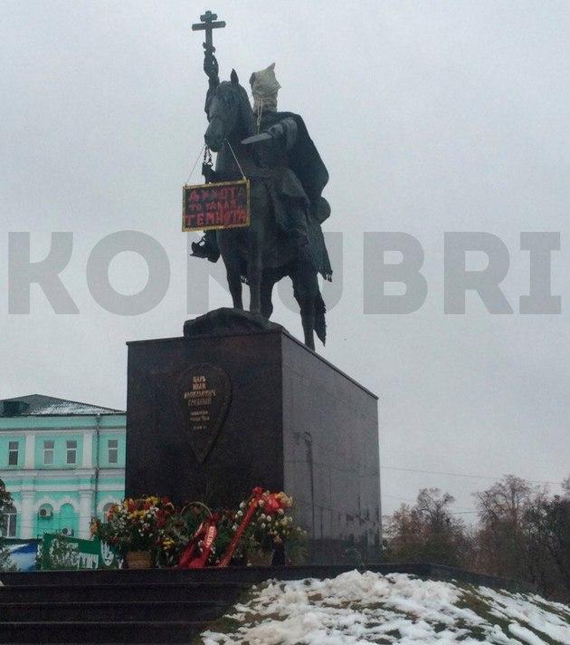 Духота-то какая: в РФ царя Ивана Грозного упрятали в мешок - фото