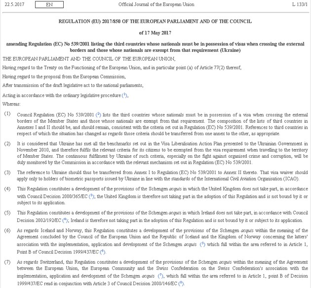 Евросоюз определился с датой начала безвизового режима с Украиной