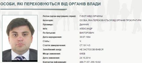 0751ddc-41393fc-russkie.jpg.pagespeed.ce.93W3BxktzG.jpg