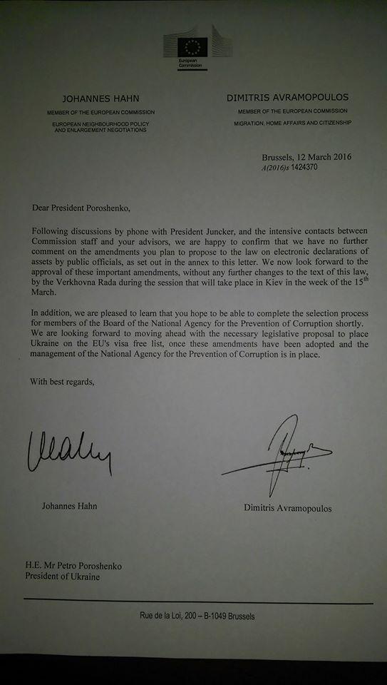 Порошенко вернул в Раду закон об электронном декларировании
