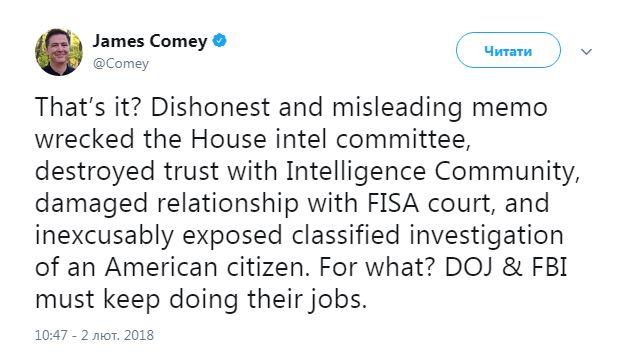 Экс-глава ФБР раскритиковал доклад о якобы предвзятости к Трампу