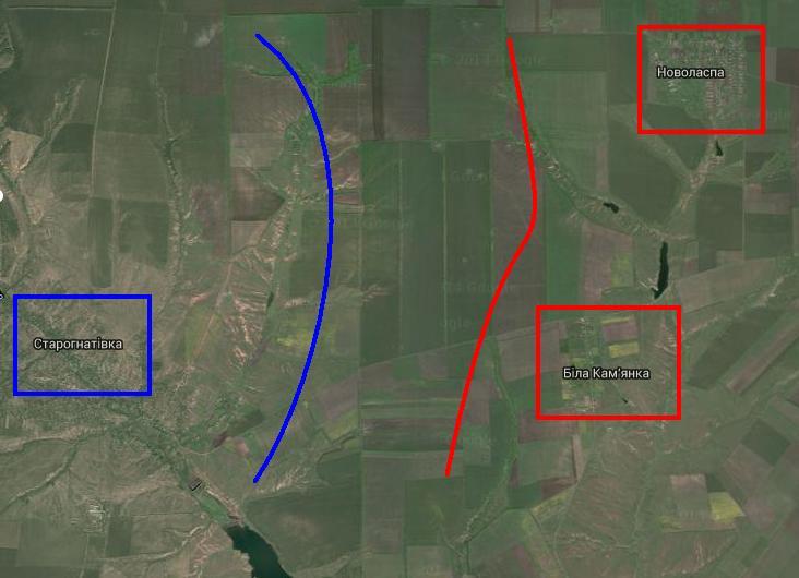Как ВСУ отбросили россиян под Старогнатовкой