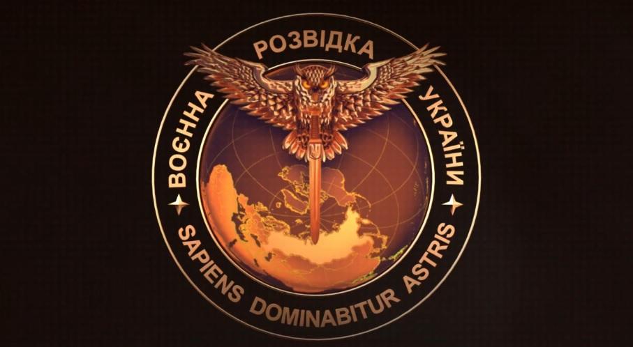 В Москве всполошились из-за эмблемы военной разведки Украины