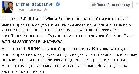 СБУ и пограничники не пустили Стаса Пьеху в Украину