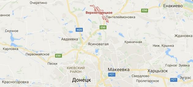 Под обстрелом ранены трое бойцов АТО в северном пригороде Донецка