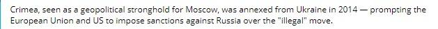 Euronews частично исправил текст об оккупированном Крыме: скрины