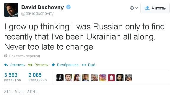 Дэвид Духовны: Думал, что я - русский, но осознал себя украинцем