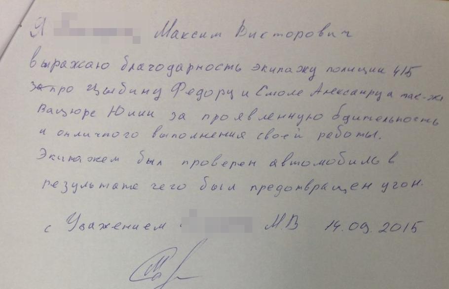 В Киеве полиция обнаружила угнанную Audi еще до подачи заявления