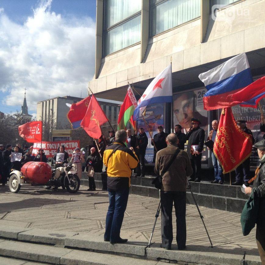 В Днепропетровске проходит митинг за объединение с РФ и Беларусью