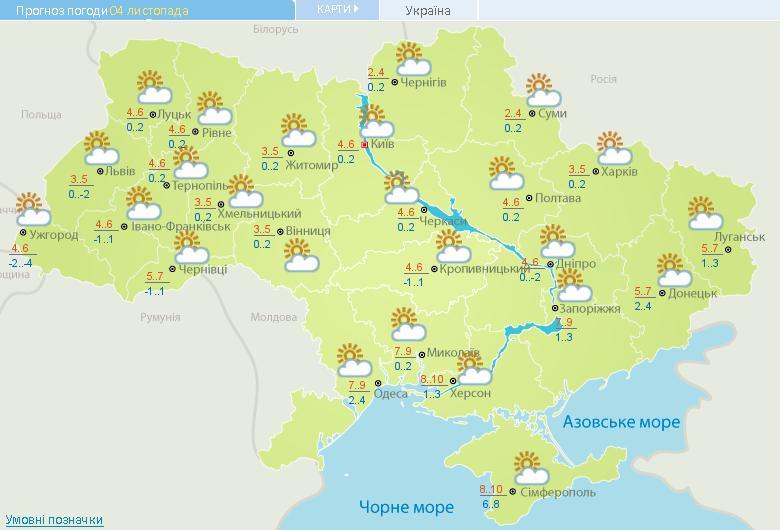 4ноября вУкраинском государстве ощутимо потеплеет