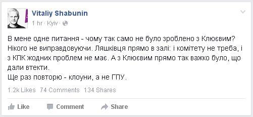 Shabunin.JPG