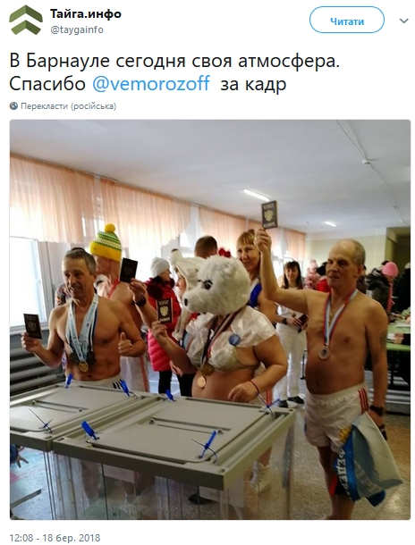 rf_elections7.jpg
