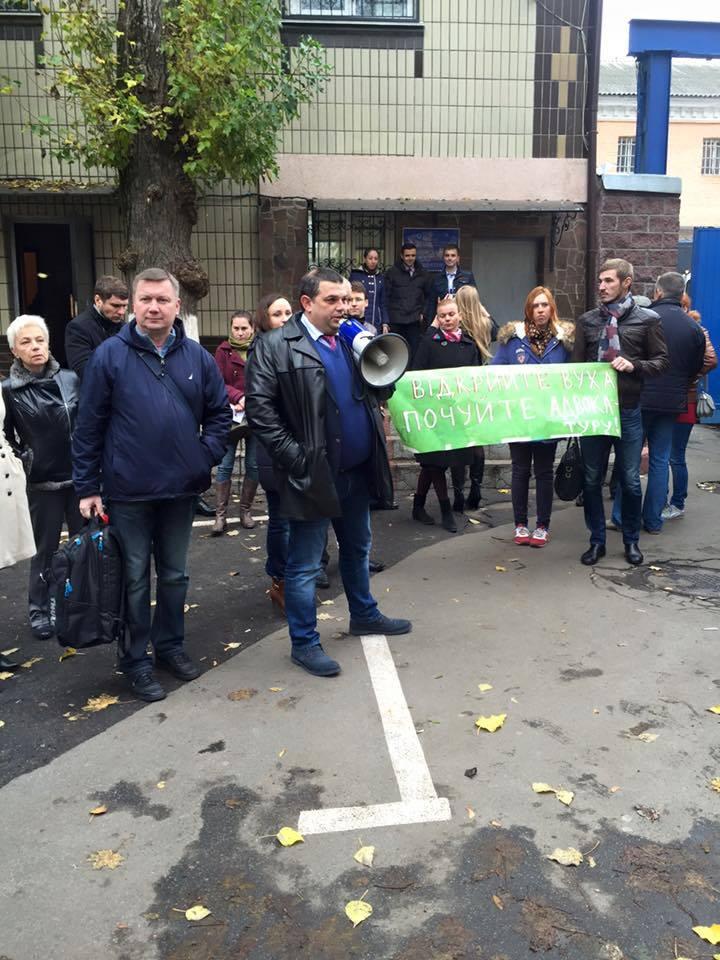 Киевские адвокаты  пикетировали Лукьяновское СИЗО
