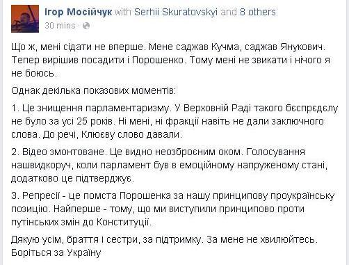 Mosiychuk_FB.JPG