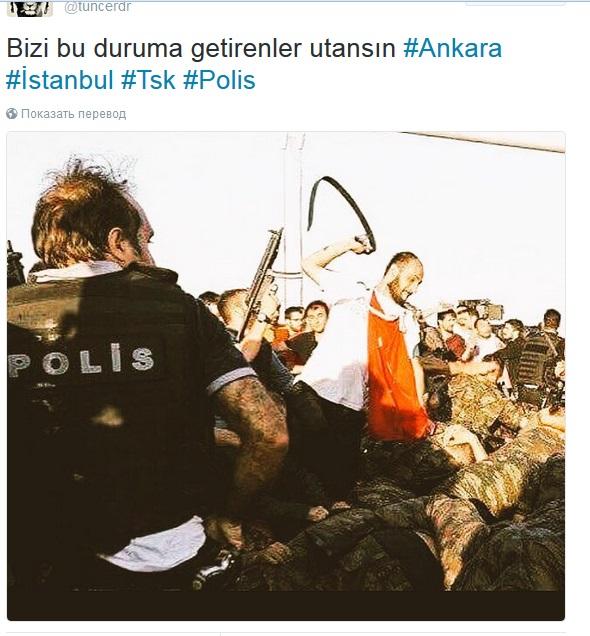 turkey_flagellation.jpg