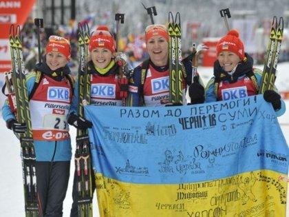 """Украинские биатлонистки, получая """"золото"""": """"За Майдан!"""""""