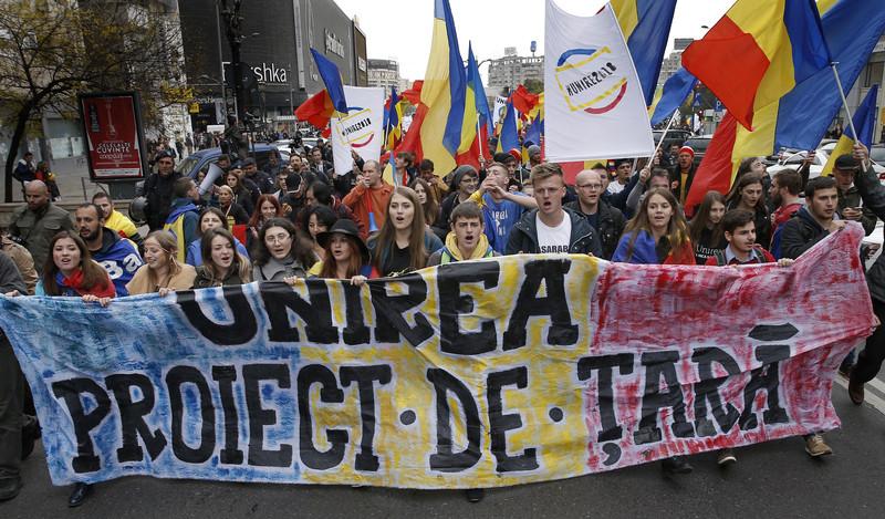 единство с румынией.jpg
