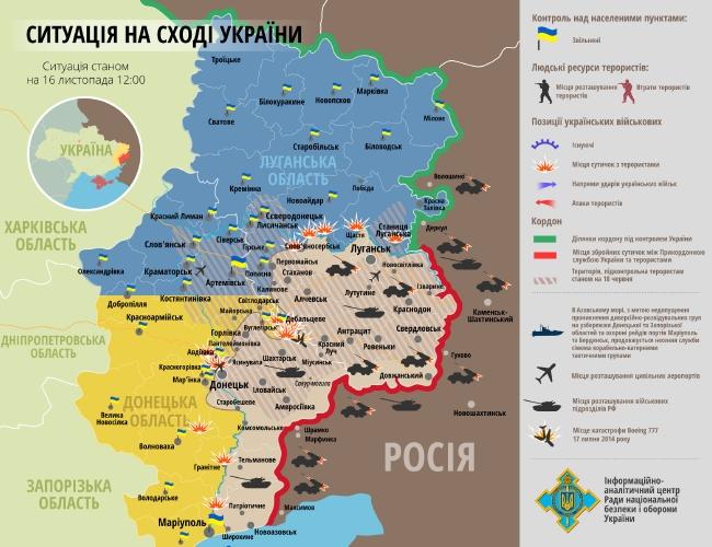 Карта АТО: обстрелы, раненые, ситуация в городах и селах