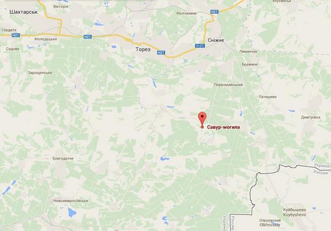 В районе Саур-Могилы силы АТО ведут оборонительные бои - Тымчук