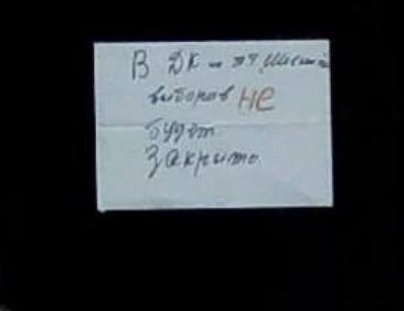 Избирательный участок Ахметова в Донецке закрыт - СМИ