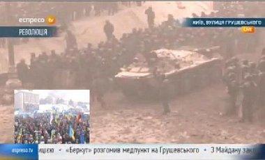 Евромайдан, день 63-й: хроника
