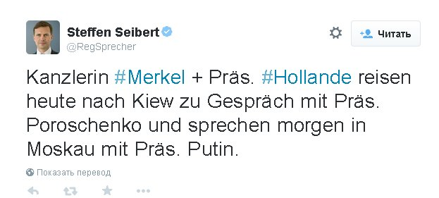 """Меркель и Олланд сегодня едут в Киев с """"новой инициативой"""""""